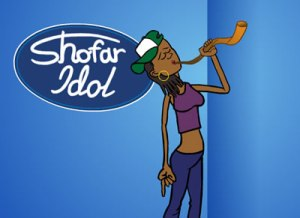 shofar_idol